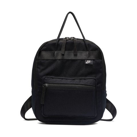 Nike Tanjun Backpack Mini Sırt Çantası