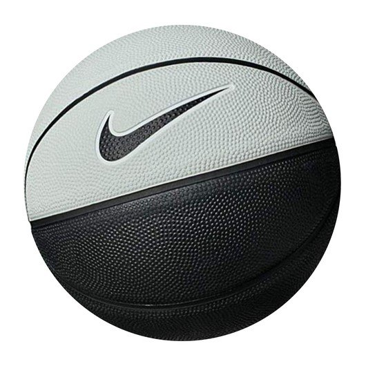 Nike Skills No:3 Mini Basketbol Topu