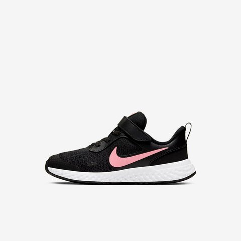 Nike Revolution 5 (PSV) Çocuk Spor Ayakkabı