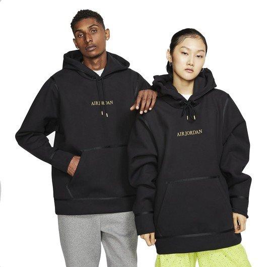 Nike Jordan Remastered Pullover Hoodie Erkek Sweatshirt