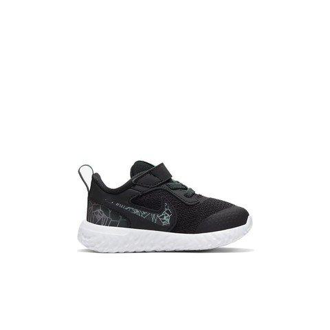 Nike Revolution 5 Rebel (TDV) Bebek Spor Ayakkabı