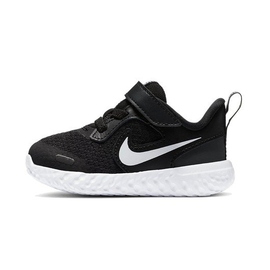 Nike Revolution 5 (TDV) Bebek Spor Ayakkabı